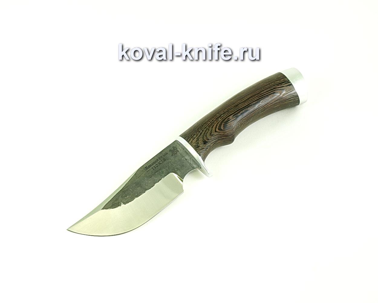 Нож Бекас (сталь 110х18), рукоять венге A102