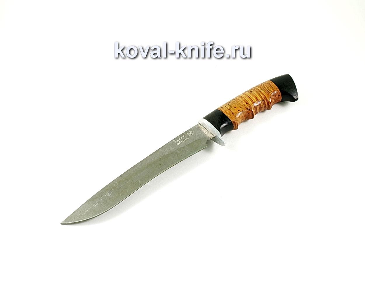 "Нож ""Свинорез"" (сталь Булат), рукоять венге, береста A197"