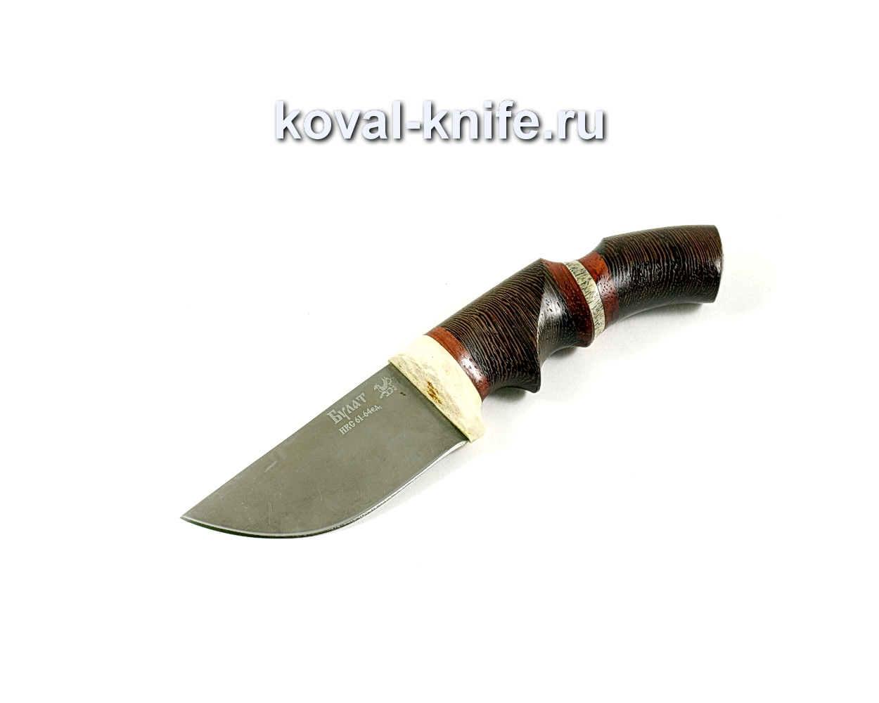 Нож Скин (сталь Булат), рукоять анатомическая, венге A203