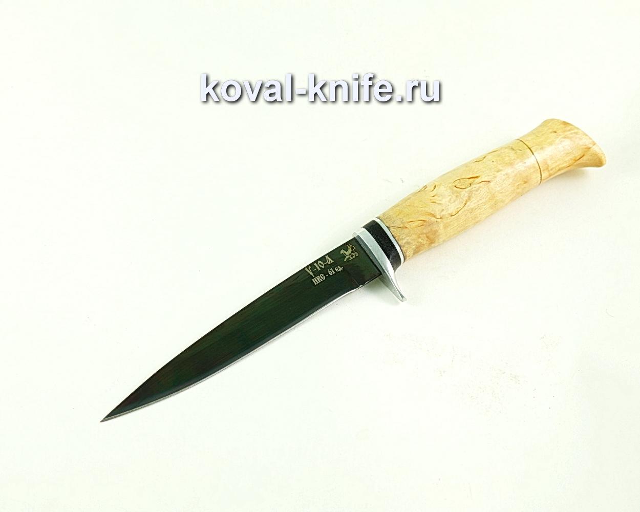 Нож Коготь (сталь У10), рукоять карельская береза A312