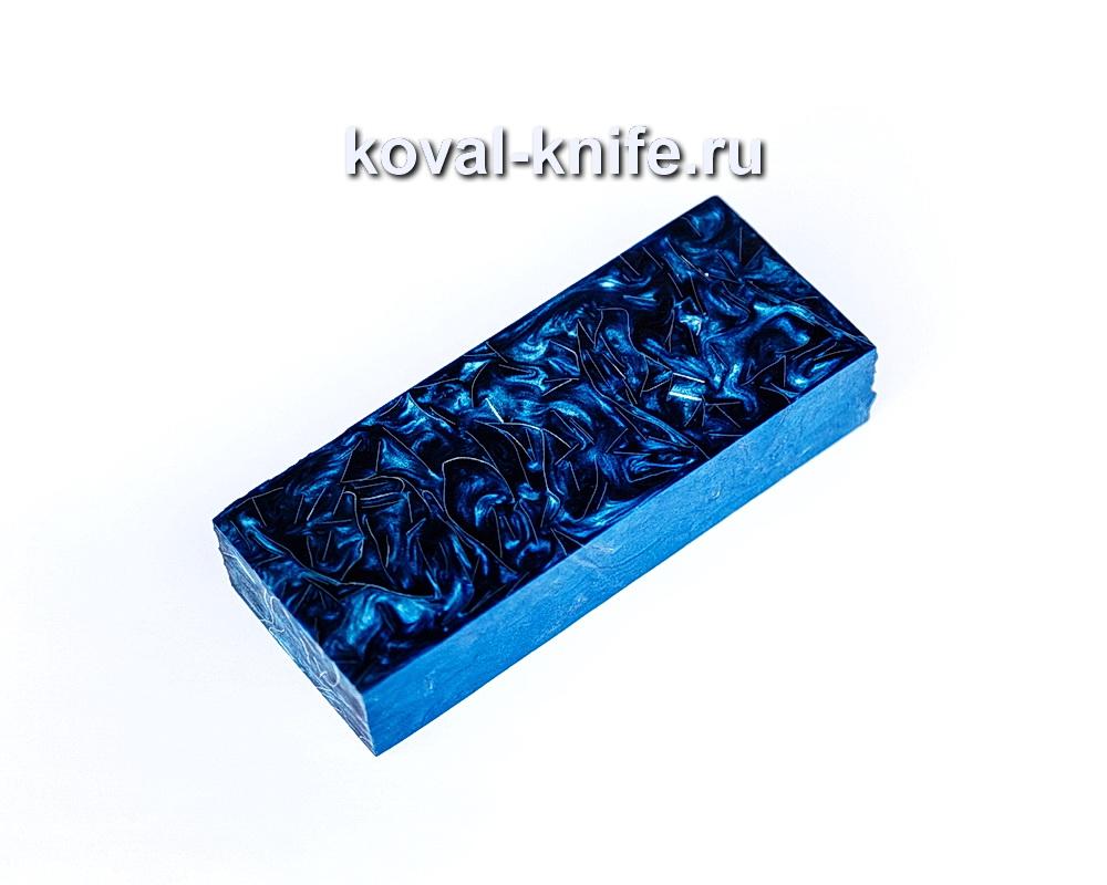Брусок для рукояти ножа из композита (синий цвет, серебро) №12
