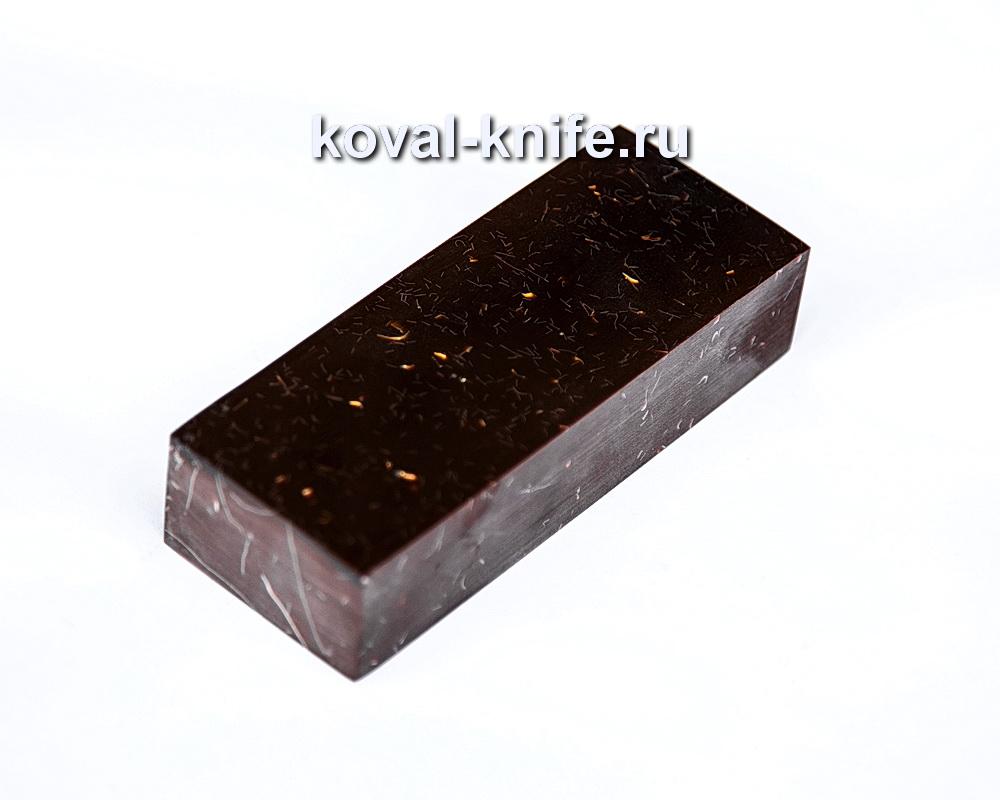 Брусок для рукояти ножа из композита (коричневый цвет) №6
