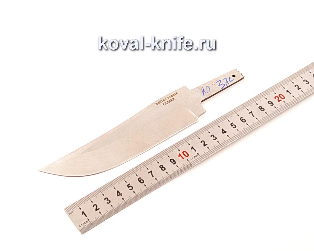 Клинок для ножа из порошковой стали Elmax N1