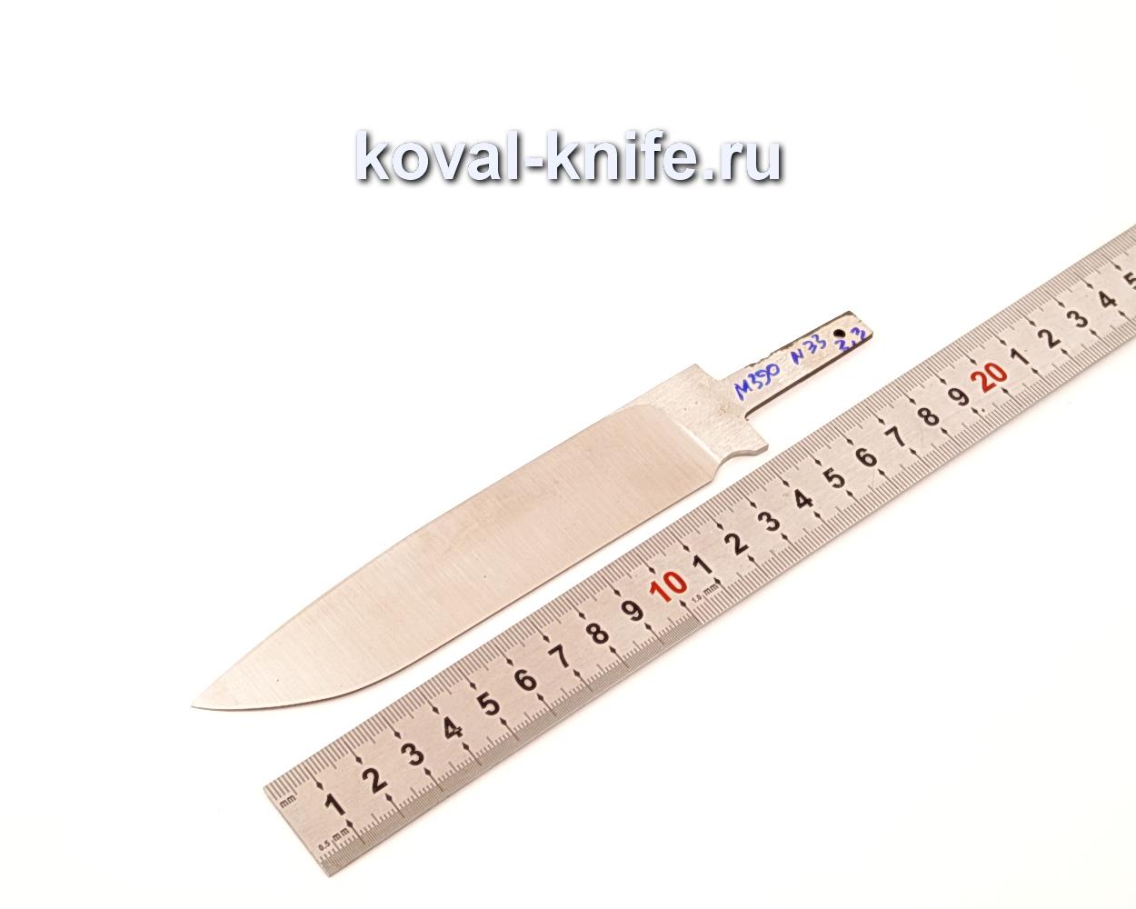 Клинок для ножа из порошковой стали Bohler M390 N33