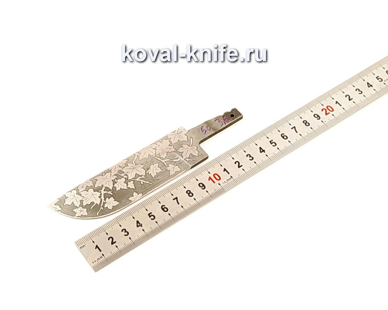 Клинок для ножа из кованой 95Х18 N50