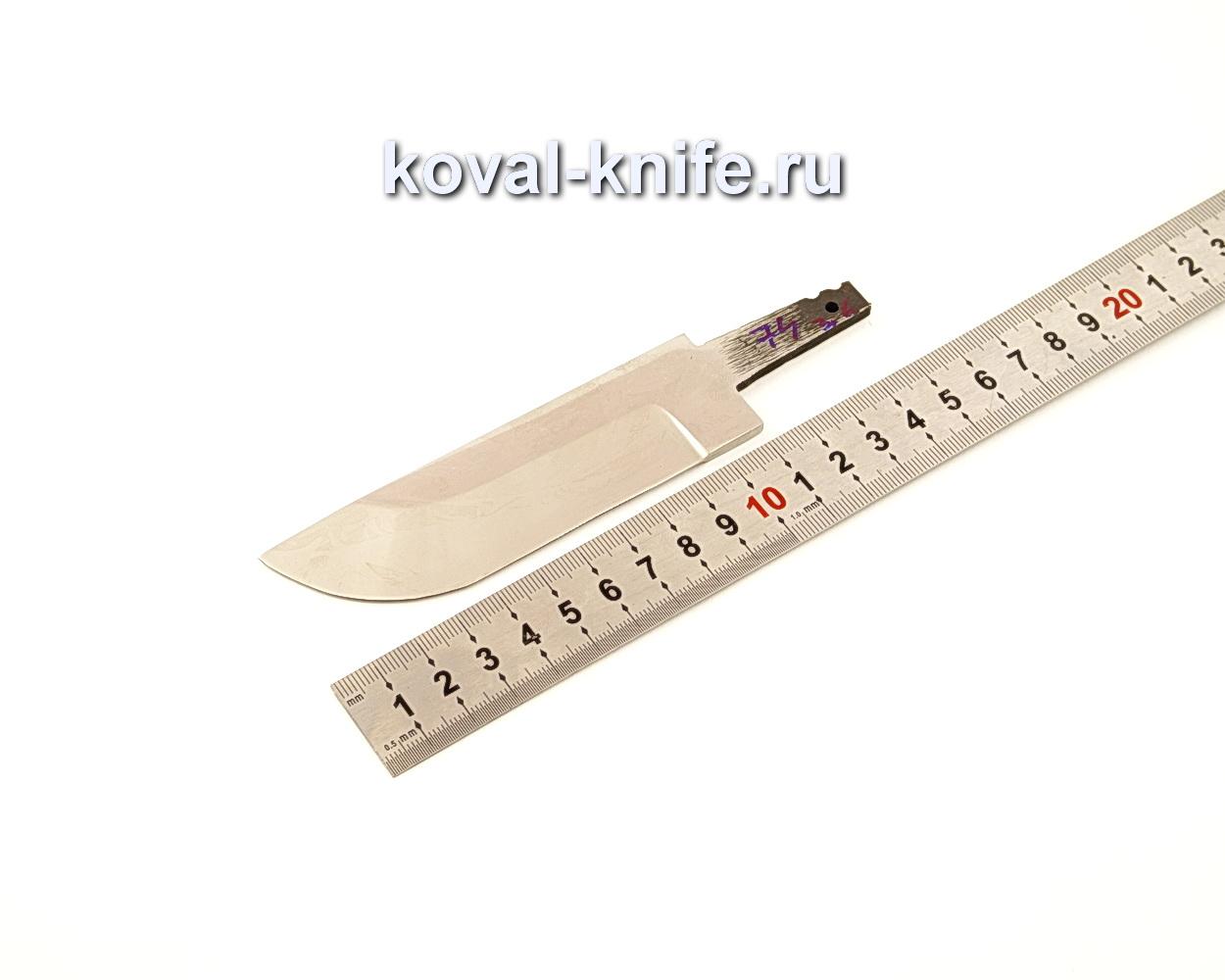 Клинок для ножа из кованой 95Х18 N74