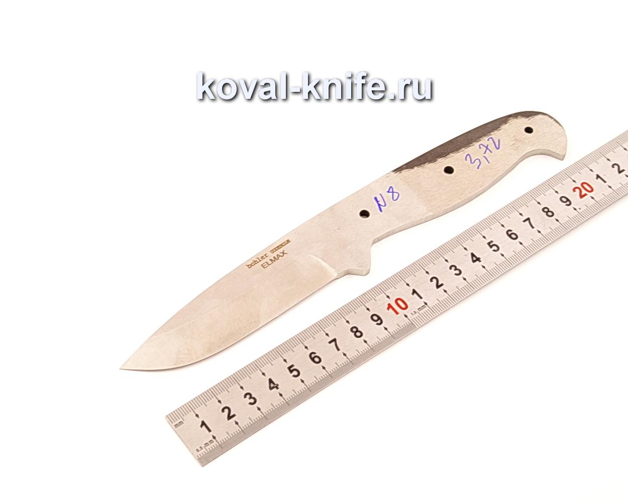 Клинок для ножа из порошковой стали Elmax N8