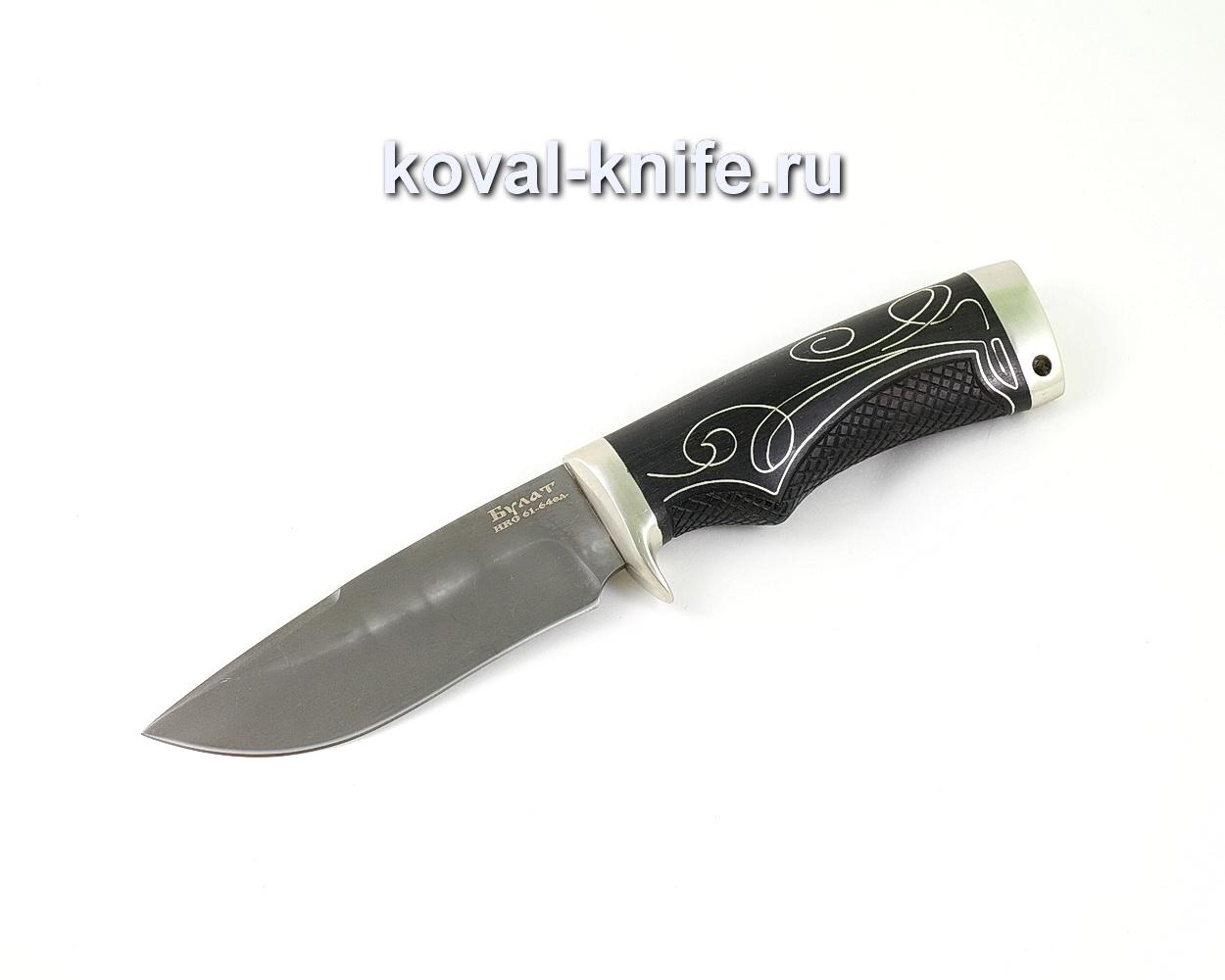 Нож из булатной стали Сапсан (Легированный булат, рукоять граб, серебро, литье мельхиор) A459
