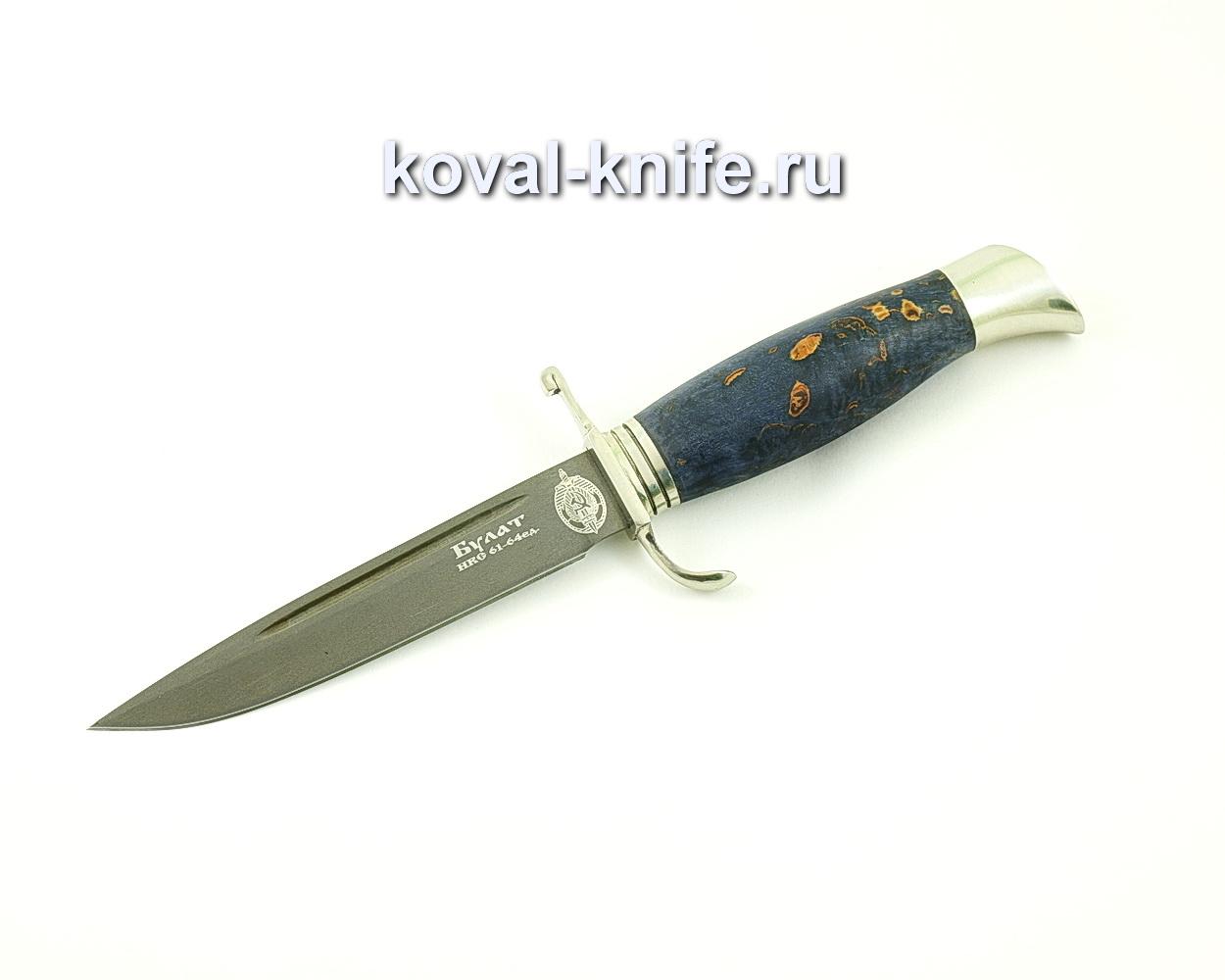 Нож из булатной стали Финка НКВД (Легированный булат, рукоять стабилизированная карельская береза, литье мельхиор) A485