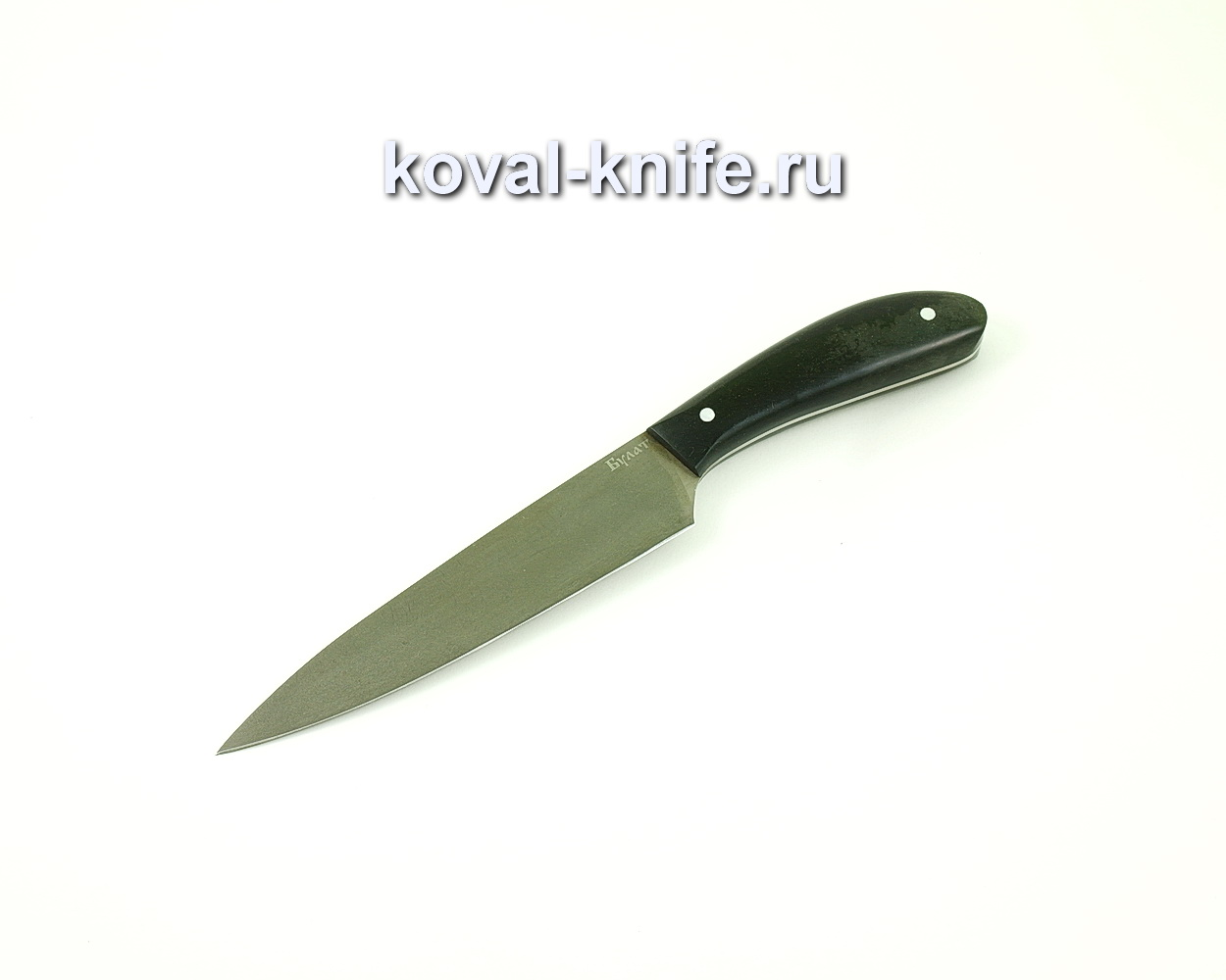 Нож из булатной стали Кухонный средний (Легированный булат, рукоять граб) A453