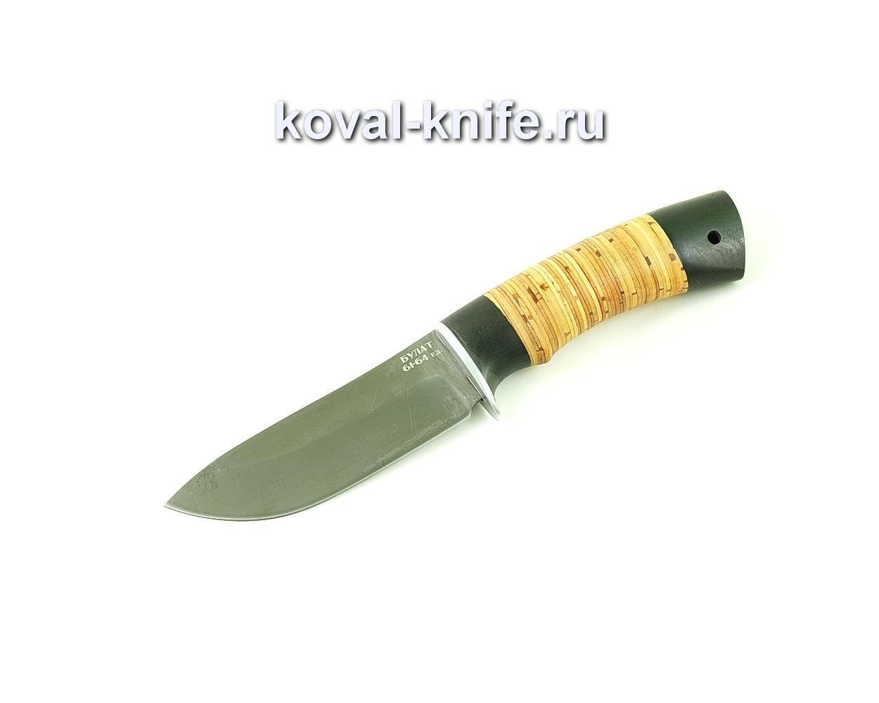 Нож из булатной стали Кабан (Легированный булат, рукоять береста и граб) A455