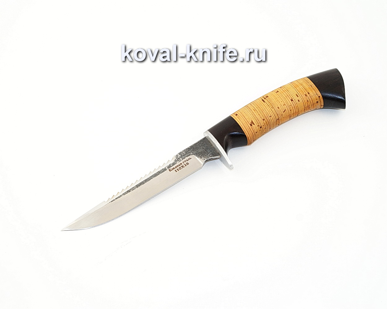 Нож Рыбак из стали 110х18, рукоять береста и граб, A515