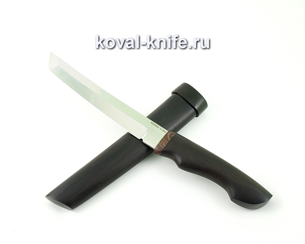 Нож из кованой стали Х12 Танто в деревянных ножнах (рукоять и ножны граб) A504