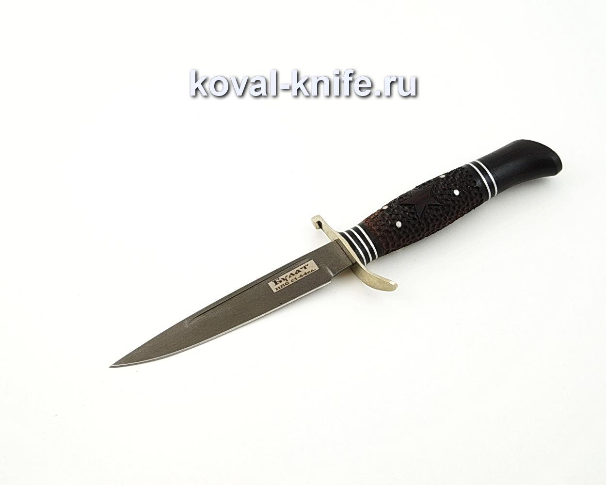 Нож Финка НКВД из булатной стали с резной рукоятью из граба и литьем из мельхиора A592