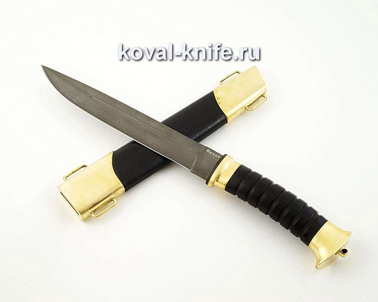 Нож Пластун из булатной стали с ножнами A593