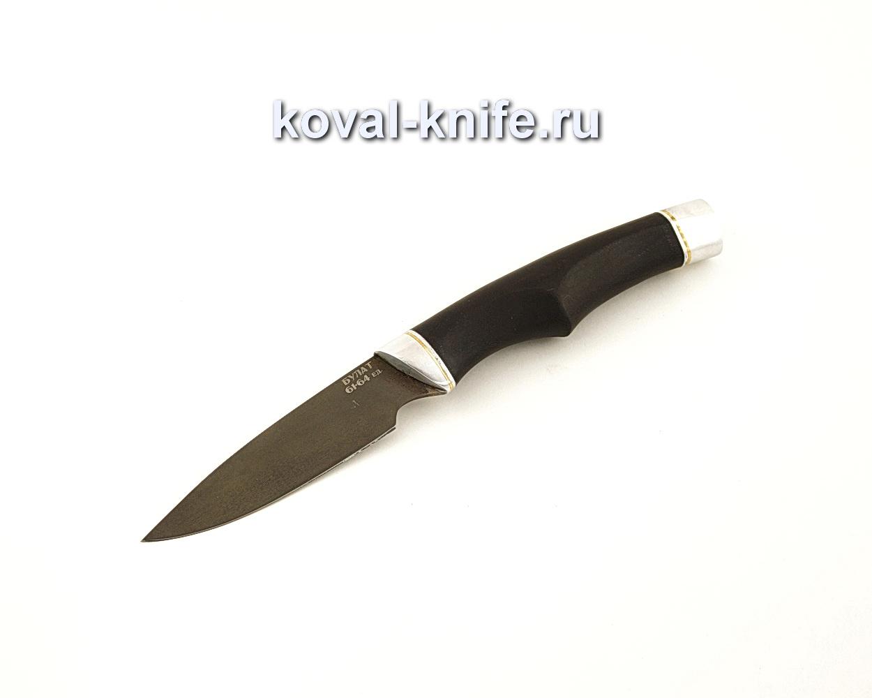 Нож Нырок из булатной стали с рукоятью из черного граба  A653
