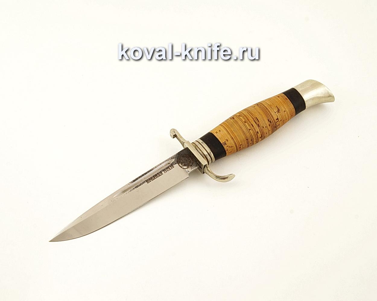 Нож финка НКВД из кованой стали 110Х18 с рукоятью из бересты  A615