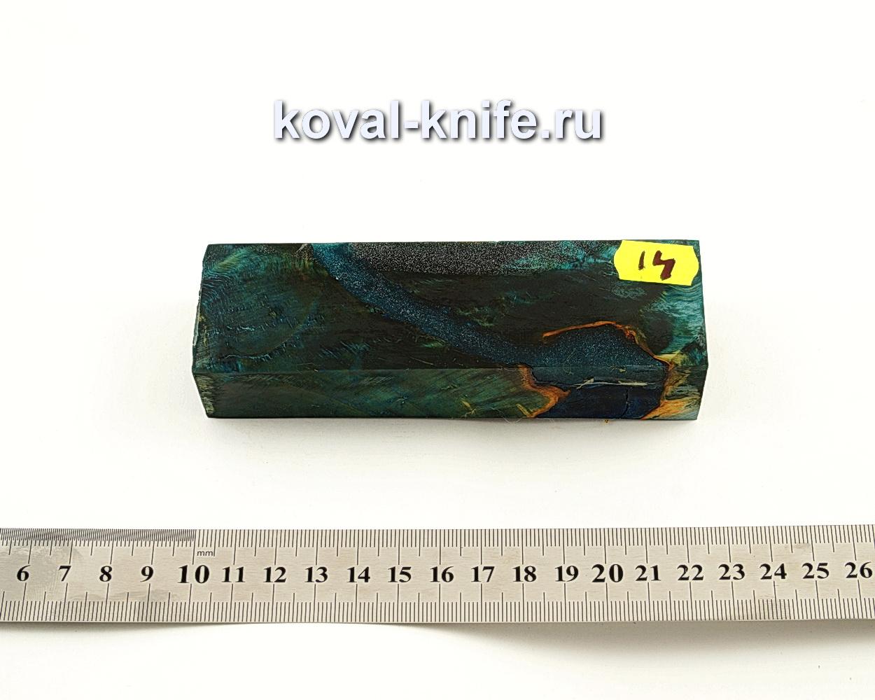 Брусок стабилизированной древесины для ножа N14