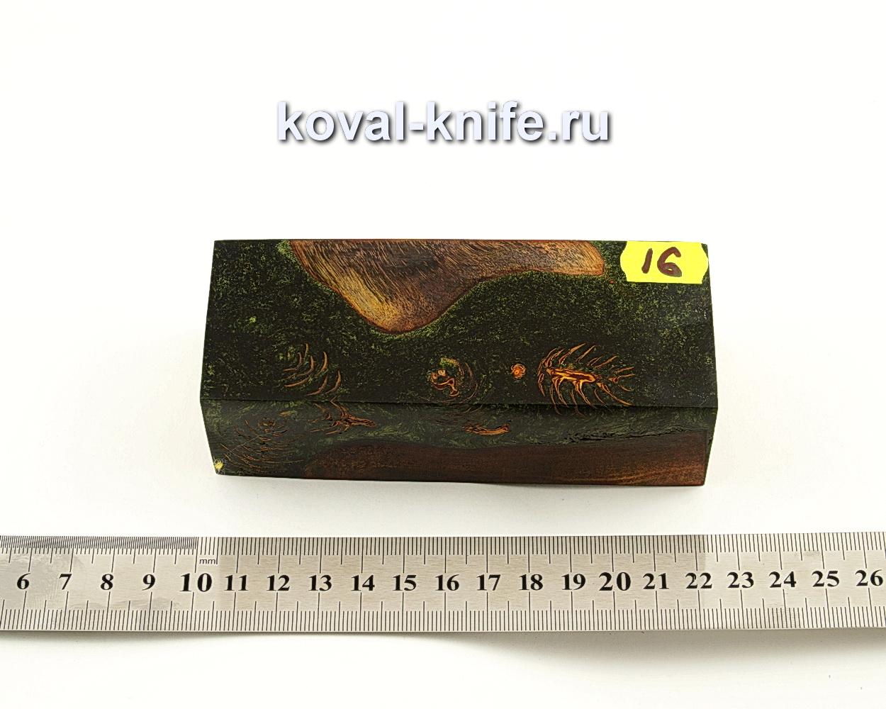 Брусок стабилизированной древесины для ножа N16