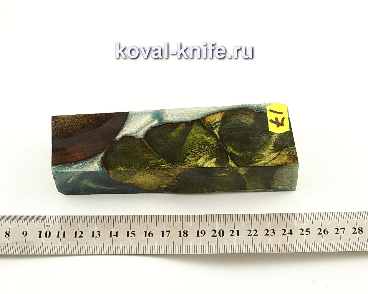 Брусок стабилизированной древесины для ножа N17