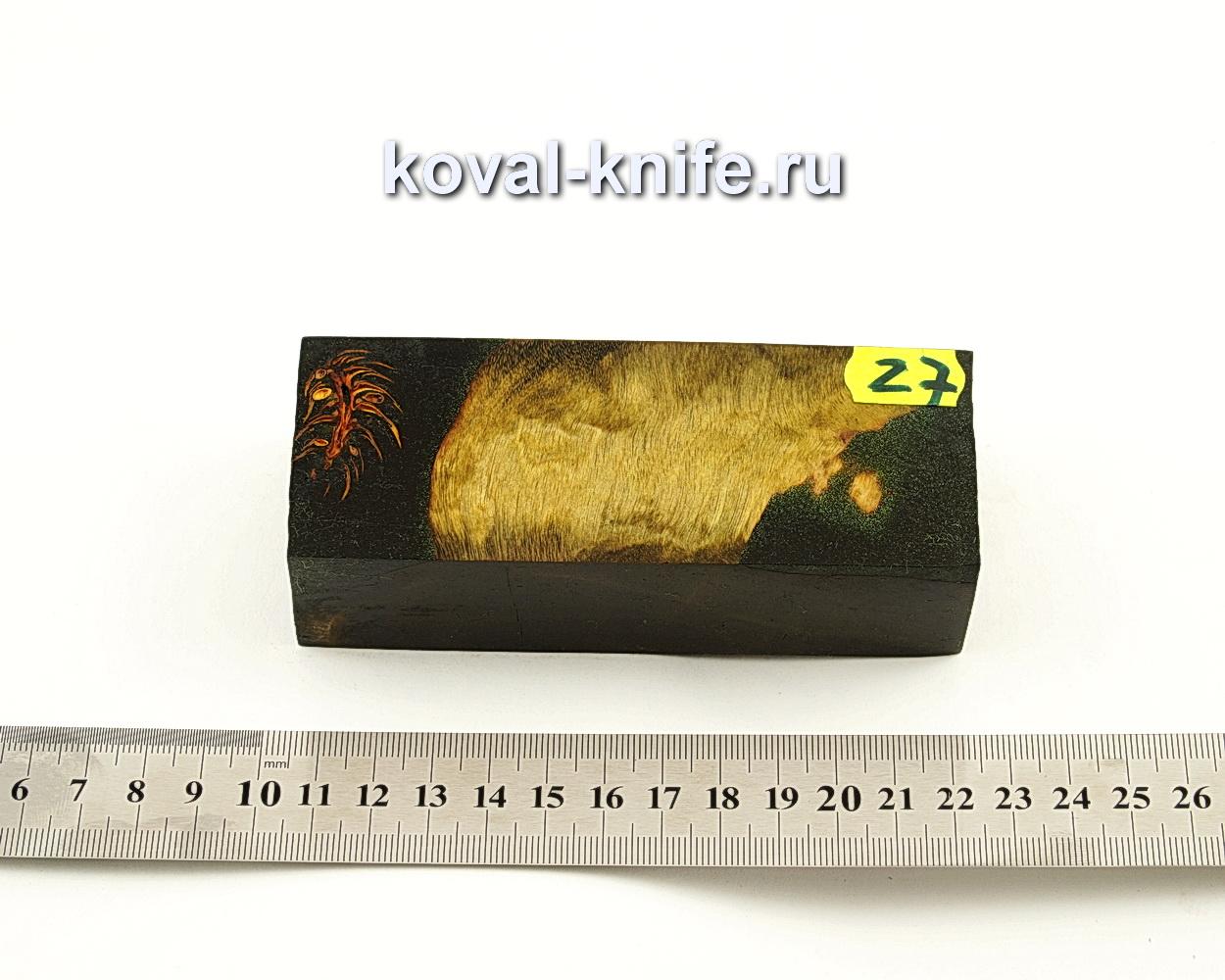Брусок стабилизированной древесины для ножа N27