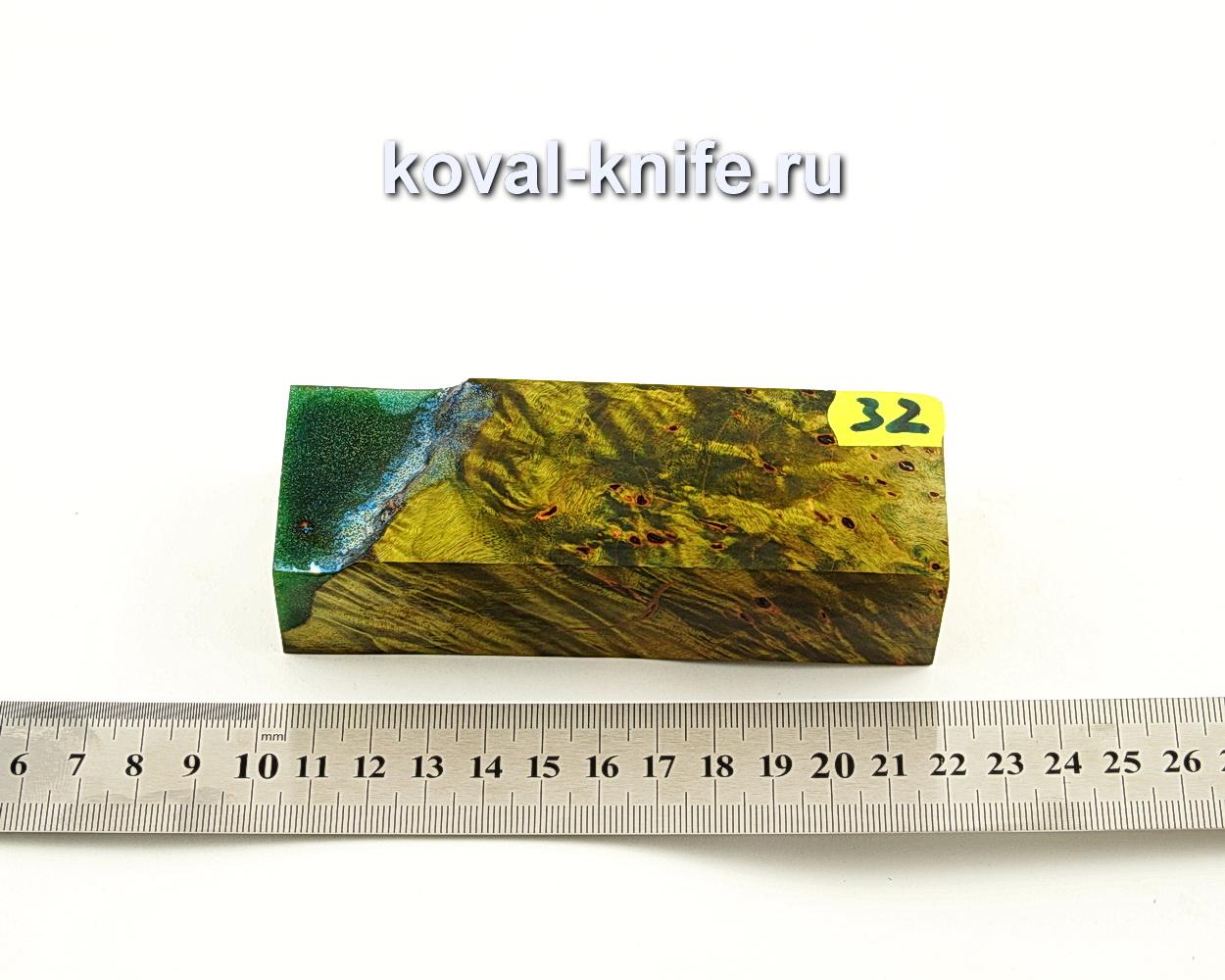 Брусок стабилизированной древесины для ножа N32