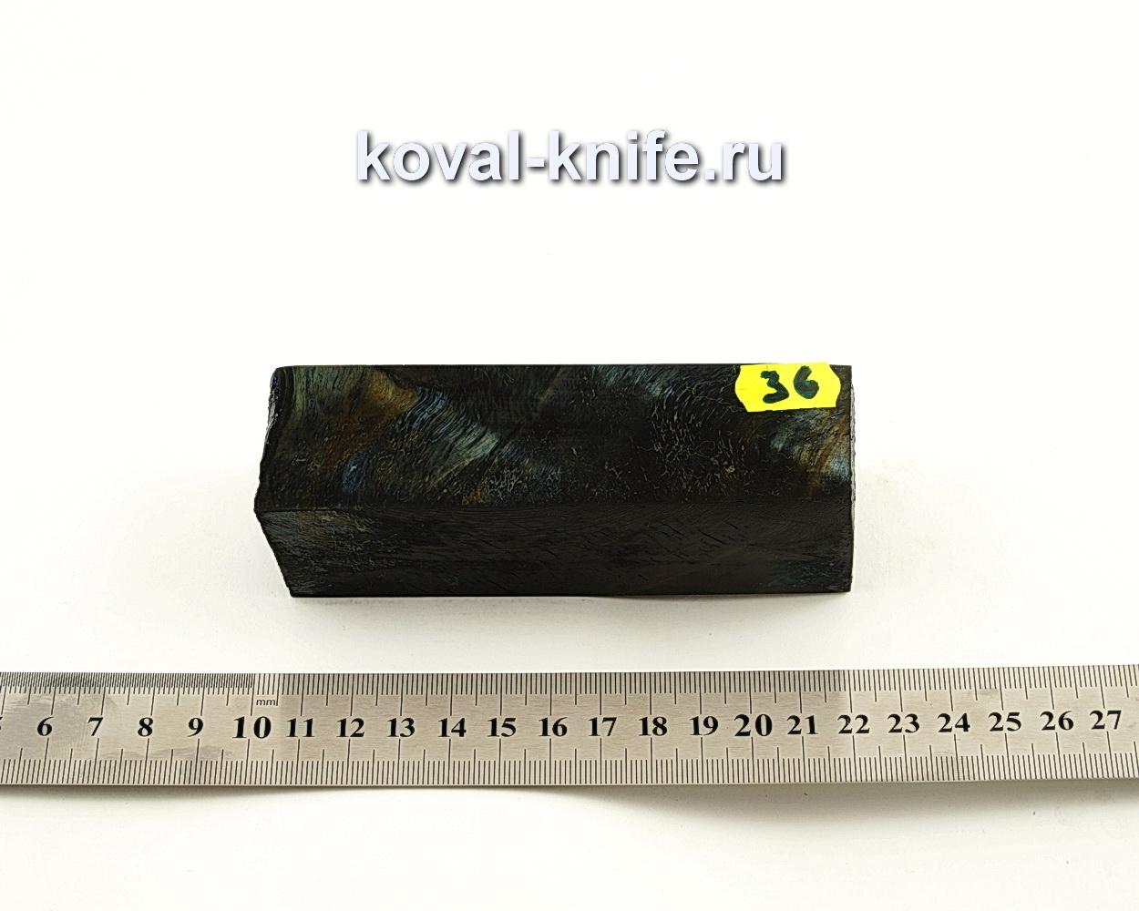 Брусок стабилизированной древесины для ножа N36