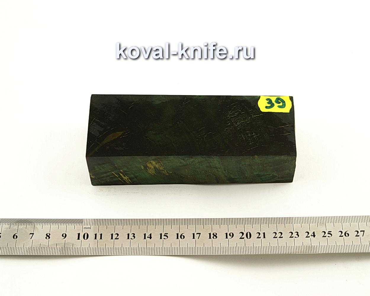 Брусок стабилизированной древесины для ножа N39