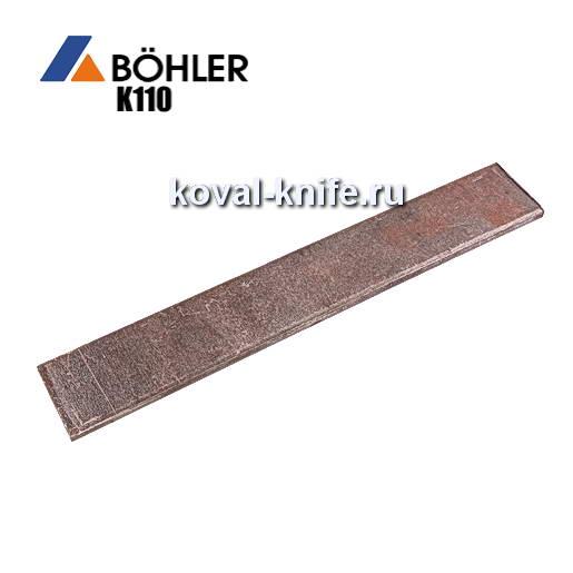 Заготовка для ножа из листовой стали Bohler K110 размеры: 200х30х4мм.