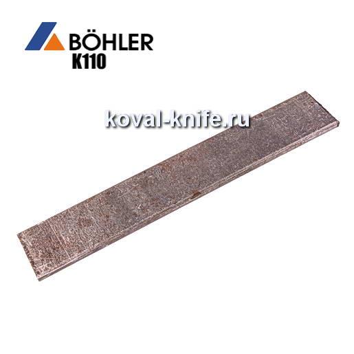 Заготовка для ножа из листовой стали Bohler K110 размеры: 250х40х4мм.