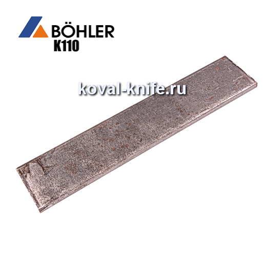 Заготовка для ножа из листовой стали Bohler K110 размеры: 300х40х4мм.