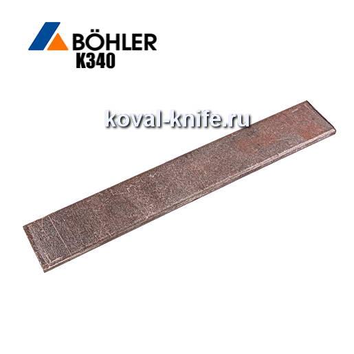 Заготовка для ножа из листовой стали Bohler K340 размеры: 200х30х4мм.