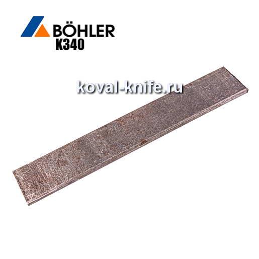 Заготовка для ножа из листовой стали Bohler K340 размеры: 300х35х4мм.