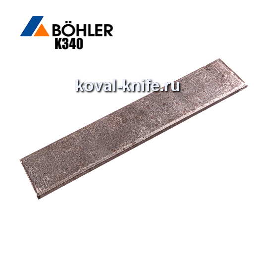 Заготовка для ножа из листовой стали Bohler K340 размеры: 300х30х4мм.
