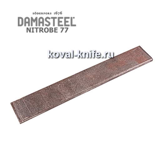 Заготовка для ножа из порошковой стали Damasteel Nitrobe 77 размеры: 200х38х3,2мм.