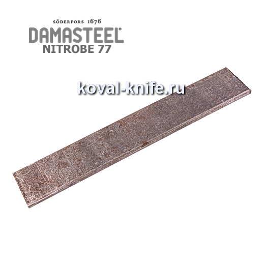 Заготовка для ножа из порошковой стали Damasteel Nitrobe 77 размеры: 250х38х3,2мм.