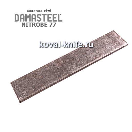 Заготовка для ножа из порошковой стали Damasteel Nitrobe 77 размеры: 200х38х4мм.