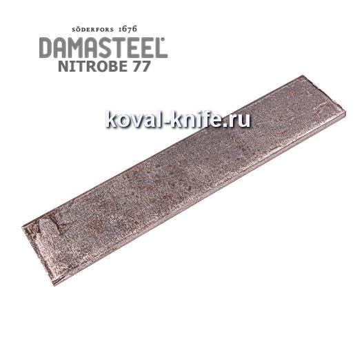 Заготовка для ножа из порошковой стали Damasteel Nitrobe 77 размеры: 250х38х4мм.
