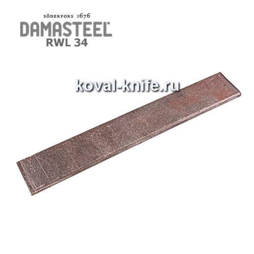 Заготовка для ножа из порошковой стали Damasteel RWL34 размеры: 200х38х4мм.