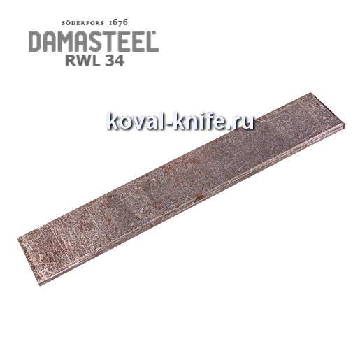Заготовка для ножа из порошковой стали Damasteel RWL34 размеры: 250х51х2,6мм.