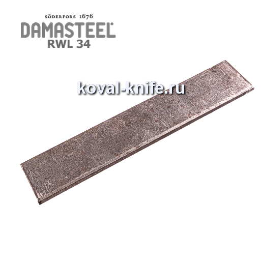 Заготовка для ножа из порошковой стали Damasteel RWL34 размеры: 200х38х3,5мм.