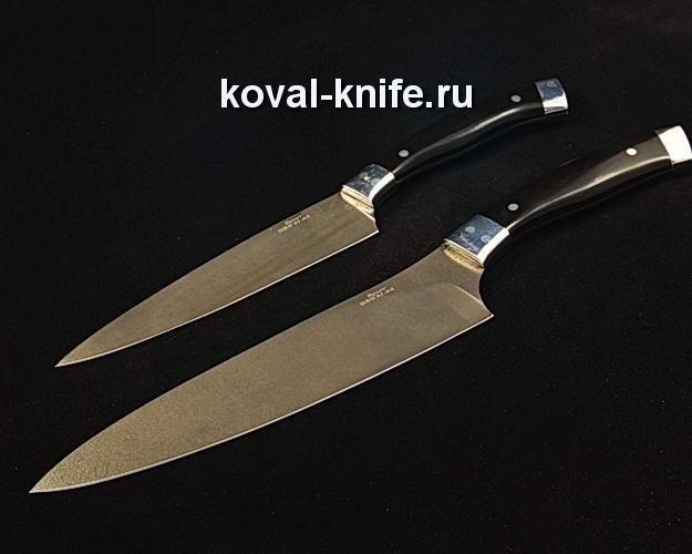 Набор нож ей для кухни S250 из булатной стали