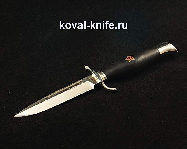 Нож Финка НКВД со звездой S343 из 110Х18
